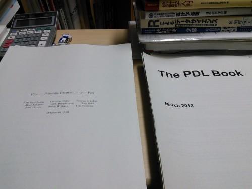 PDLの資料