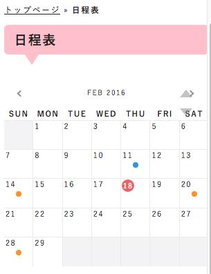 スクリーンショット 2016-02-18 0.34.09