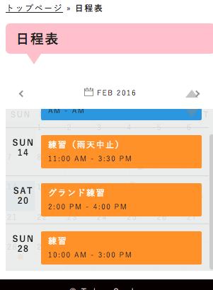 スクリーンショット 2016-02-18 0.34.24